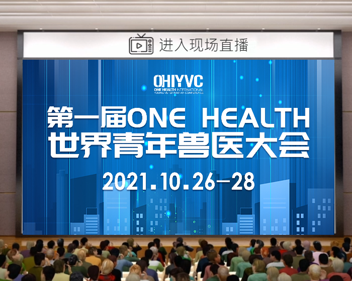 One Health-International Young Veterinarian Conference'2021